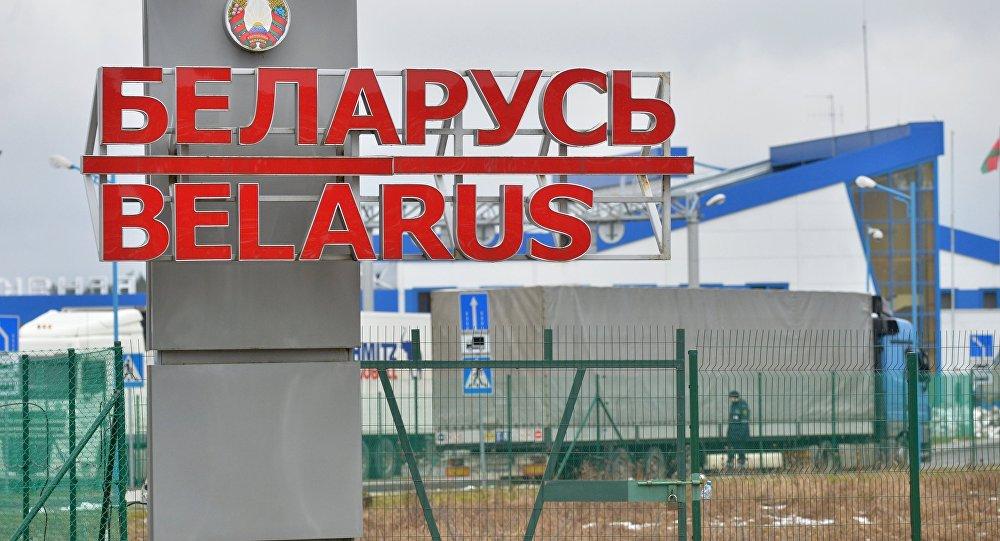 Baltkrievijas robeža.