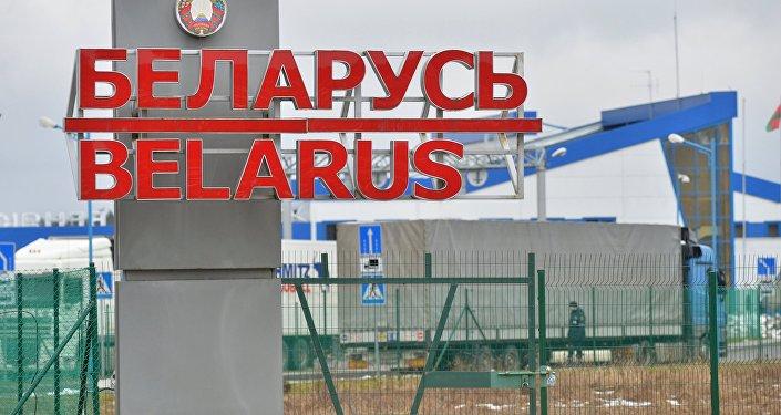 На белорусской границе. Архивное фото