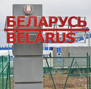 Белорусско-литовская граница