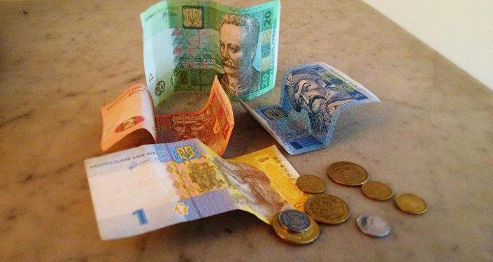 Grivna. Ukrainas valūta