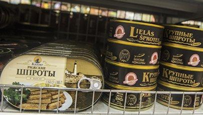 Рыбные консервы из Латвии