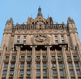 Krievijas Ārlietu ministrija
