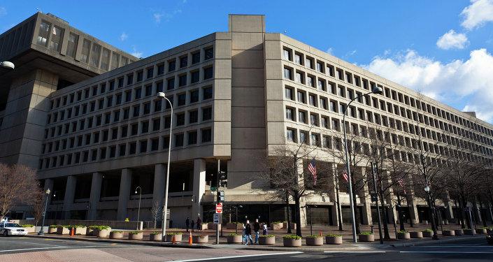 Federālā izmeklēšanas biroja (FIB). Foto no arhīva