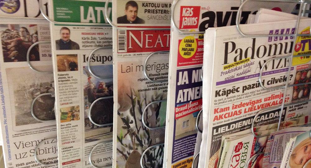 Секс газеты