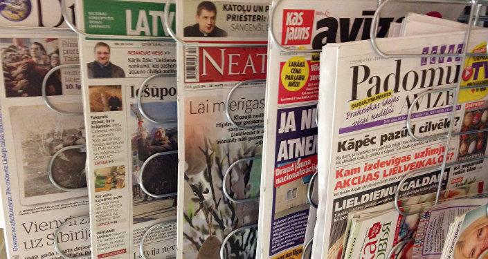 Латвийская пресса, архивное фото