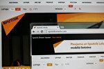 Монитор компьютера с сайтом Sputnik Латвия, архивное фото