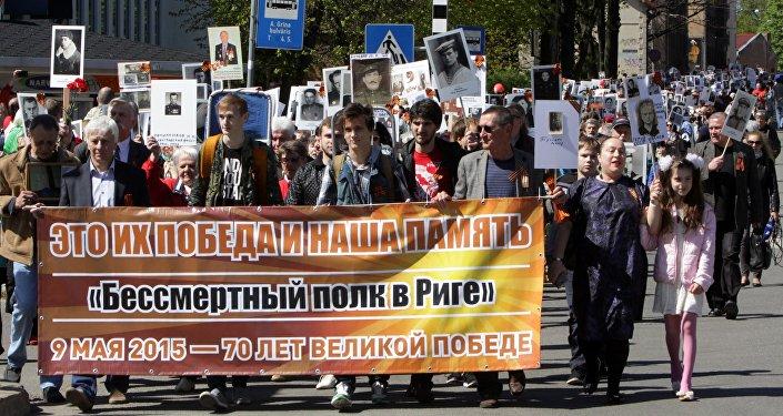Akcijas Nemirstīgais pulks dalībnieki Rīgā