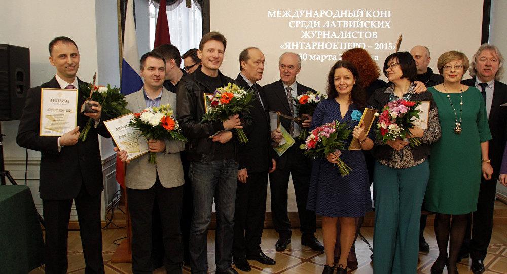 Starptautiskais žurnālistu konkurss Dzintara spalva