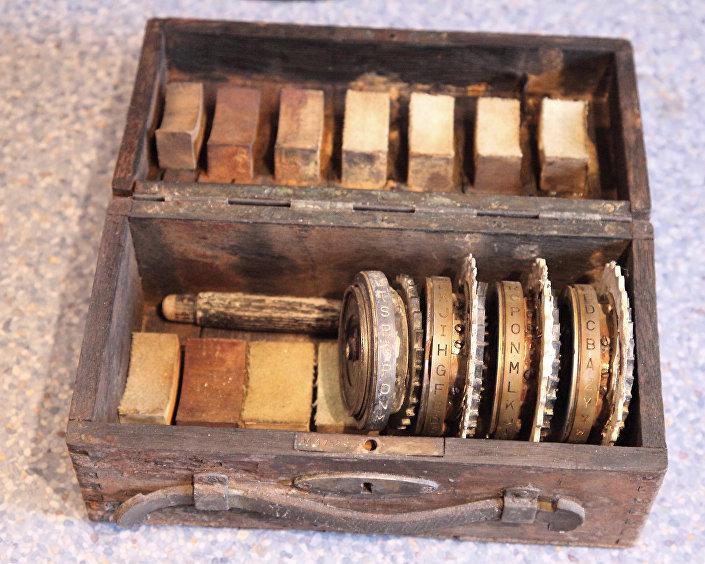 Enigmas rotoru komplekts