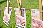 Евро на бельевой веревке