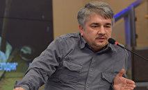 Rostislavs Iščenko