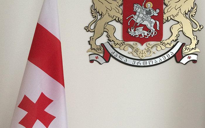 Gruzijas karogs un ģerbonis