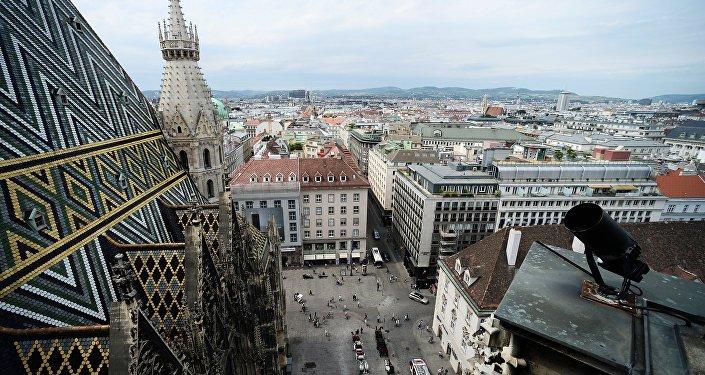 Austrija. Foto no arhīva