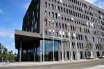 Здание Службы государственных доходов