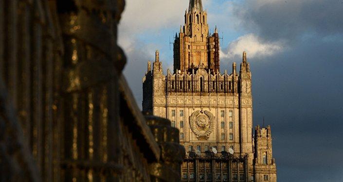 Krievijas Arlietu ministrija. Foto no arhīva