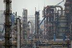Нефтеперерабатывающее предприятие