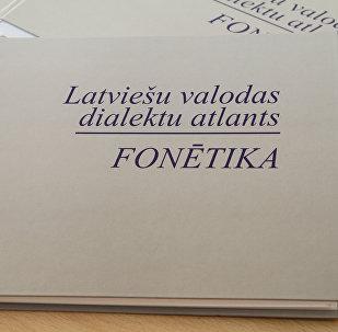 Izsludināts latviešu un igauņu valodu popularizēšanas konkurss