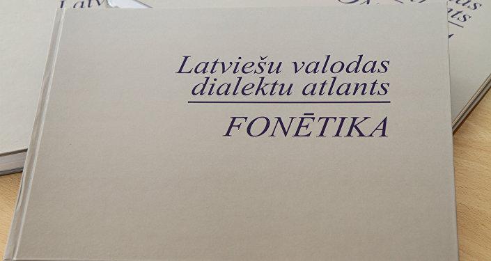 Диалектный атлас латышского языка