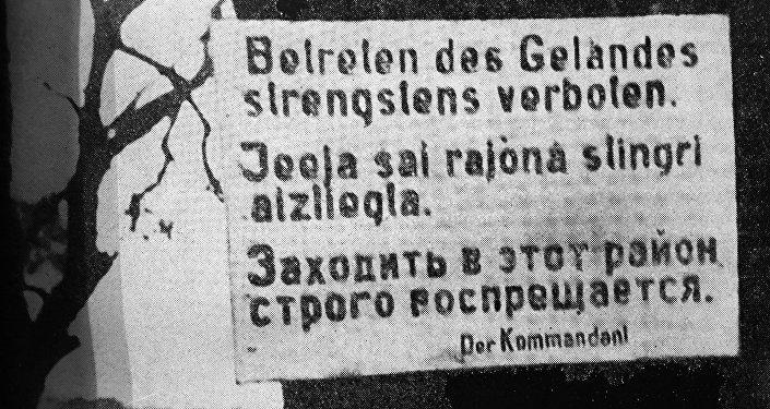 Табличка в зоне концлагеря Саласпилс. Архивное фото