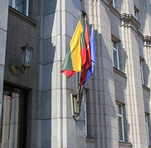Lietuvas ĀM. Foto no arhīva