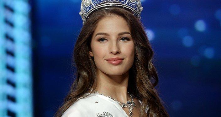 Финал конкурса Мисс Россия
