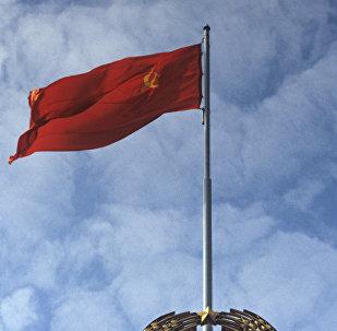 PSRS Karogs un ģerbonis