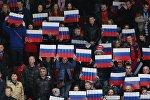 Болельщики сборной России во время хоккейного матча. Архивное фото