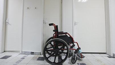 Invalīda ratiņkrēsls
