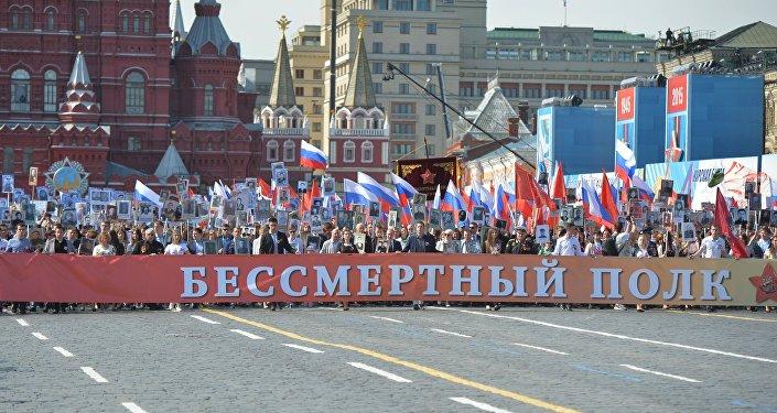Шествие Бессмертный полк в центре Москвы. Архивное фото