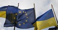 ES un Ukrainas karogi