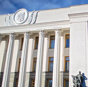 Ukrainas Augstākās radas ēka