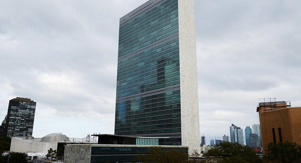 ANO galvenā mītne