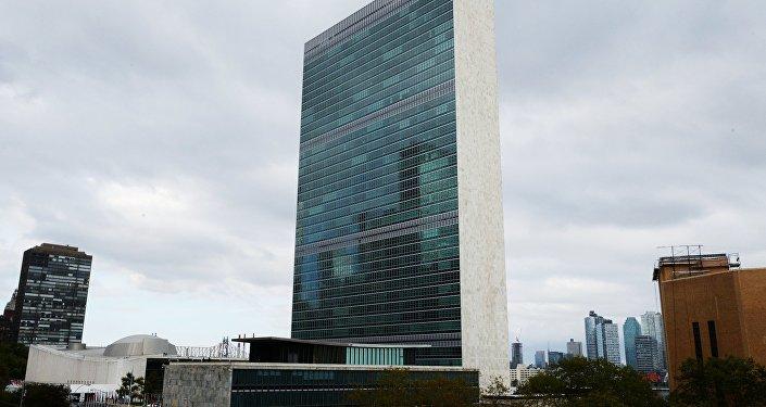 Apvienoto Nāciju Organizācijas galvenā mītne