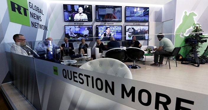 Telekompānijas Russia Today vietnei uzbrūk hakeri. Foto no arhīva