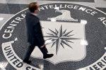 Эмблема Центрального разведывательного управления (ЦРУ)