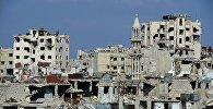 Сирийский город Хомс
