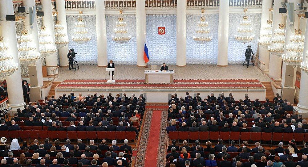 Совместное заседание Госдумы РФ и Совета Федерации РФ. Фото с места события