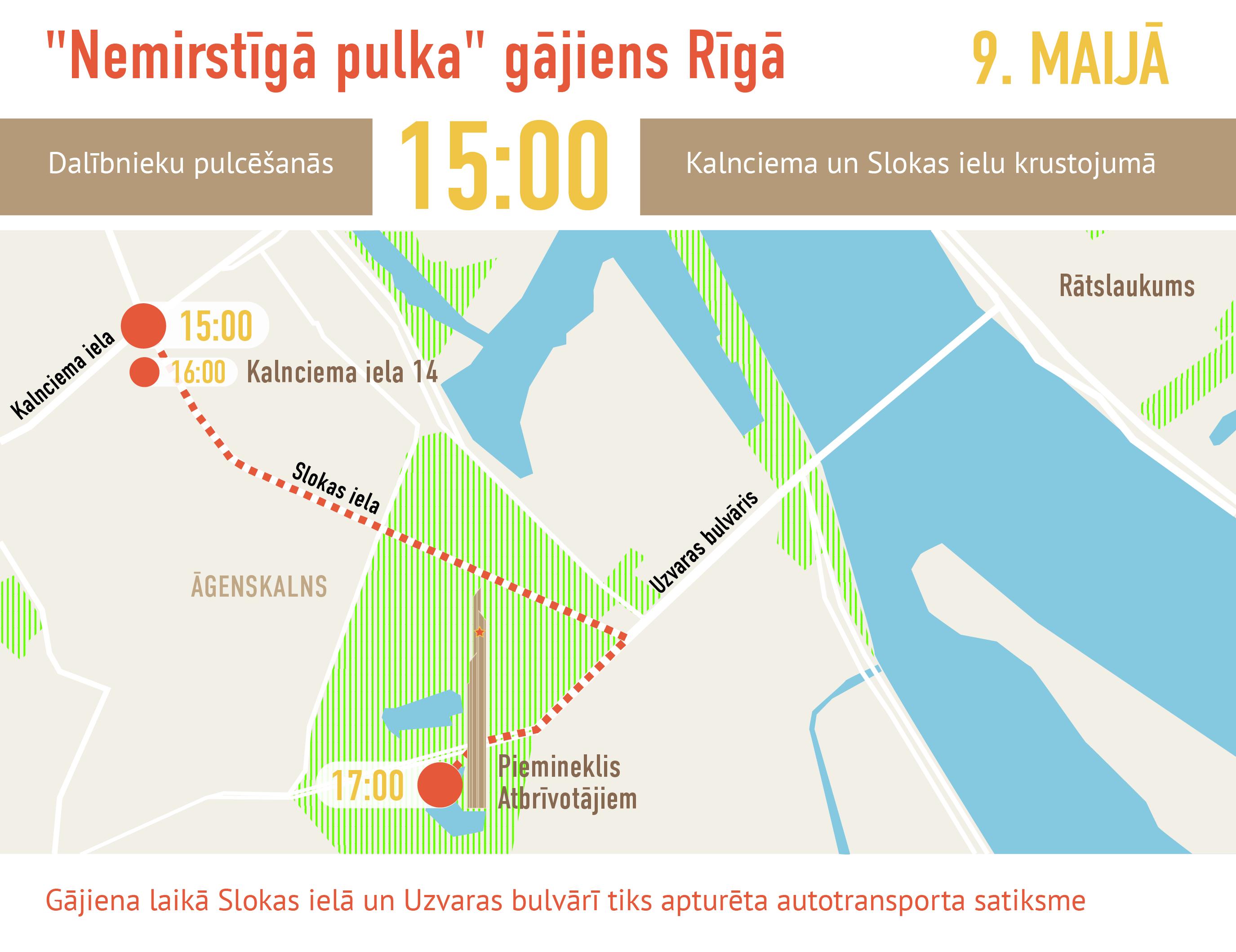Nemirstīgā pulka gājiens Rīgā