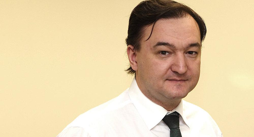 Сергей Магнитский. Архивное фото