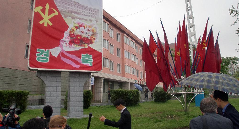 Ziemeļkoreja. Foto no arhīva