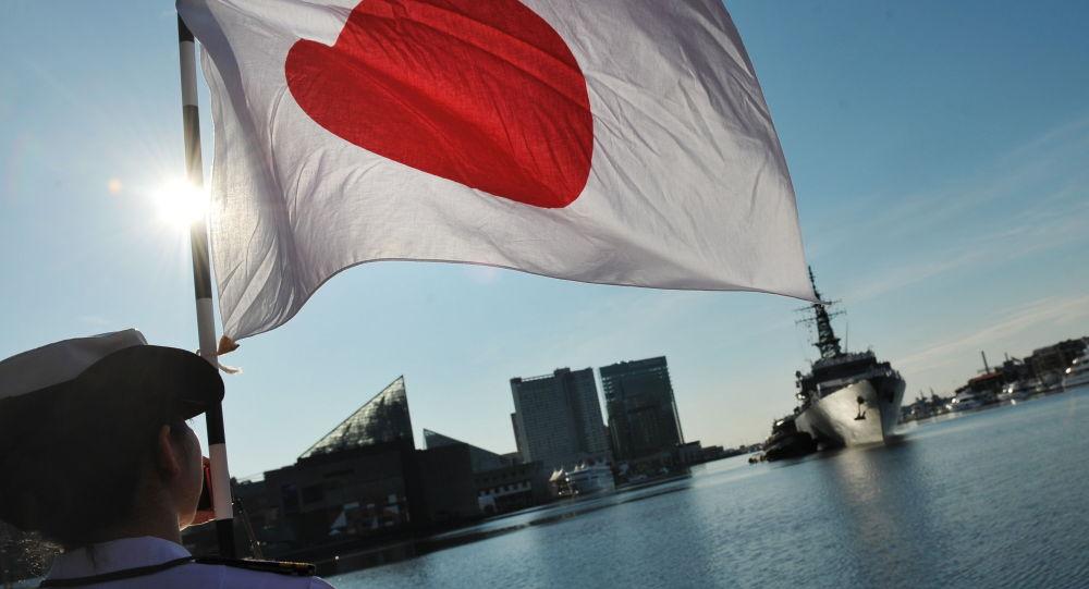 Japānas karogs
