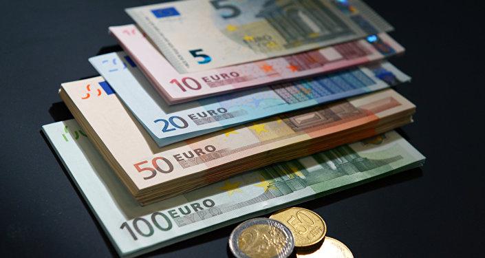 Eiro. Foto no arhīva