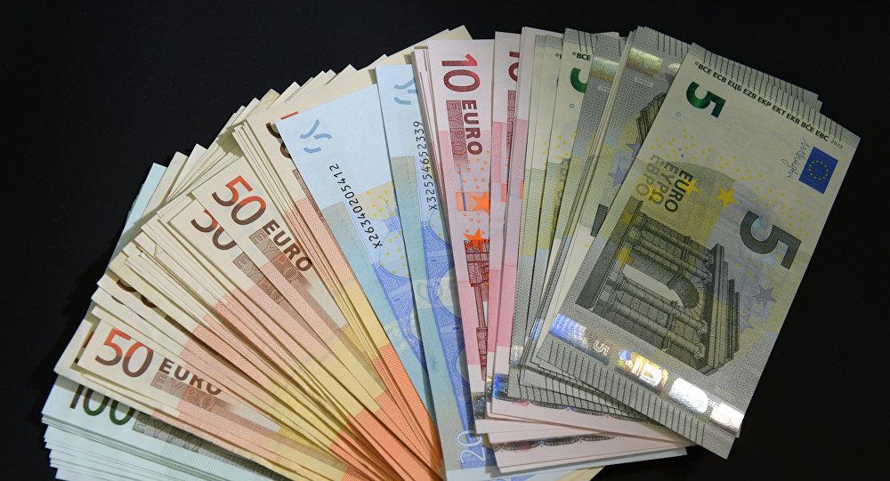 Banknotes. Foto no arhīva