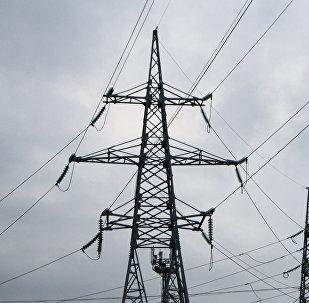 Elektrības pārraides līnijas