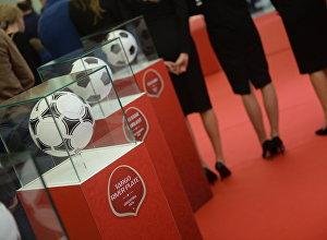 Официальные мячи чемпионатов мира по футболу, архивное фото