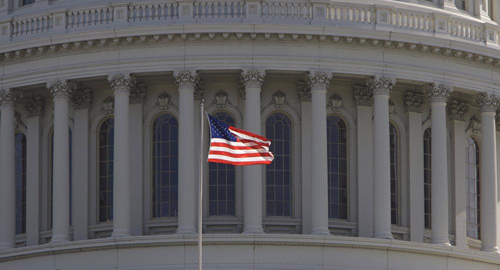 Vašingtonas Kapitolijs
