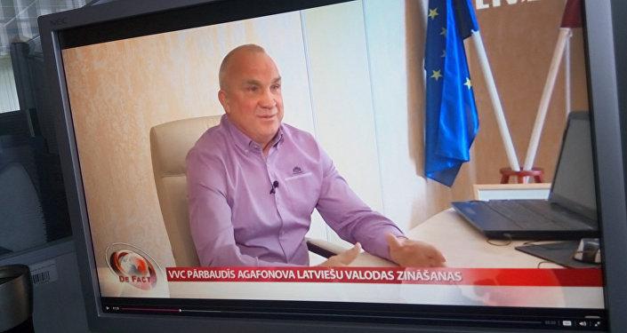 Raidījums De Facto, LTV. Foto no arhīva