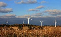Ветропарк в Эстонии