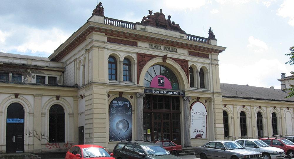 Польский театр в Вроцлаве. Архивное фото