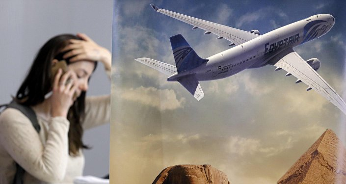 Aviokompānija EgyptAir Šarla de Golla lidostā Parīzē